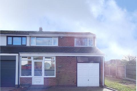 3 bedroom end of terrace house - Moss Way, Streetly