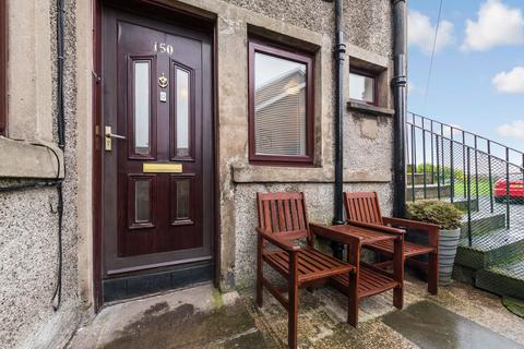 2 bedroom ground floor flat for sale - 150 Main Street, Newmills, KY12 8SY