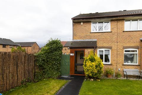 2 bedroom end of terrace house for sale - Colston Ave, Bishopbriggs