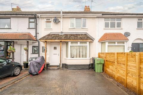 3 bedroom terraced house for sale - Kineton Road, Rubery, Birmingham