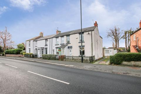 3 bedroom end of terrace house for sale - Briar Edge, Forest Hall, NE12