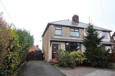 3 bedroom semi-detached house for sale - Nottingham Road, Underwood, Nottingham, NG16
