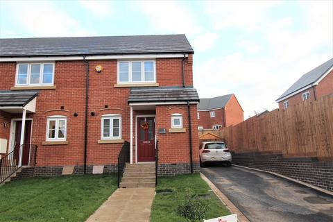 2 bedroom end of terrace house for sale - Corcoran Close, Shepshed, Loughborough, LE12