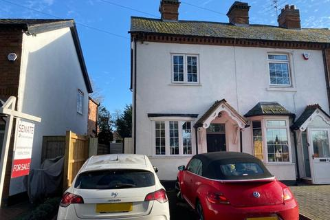 2 bedroom semi-detached house for sale - Lodge Road, Knowle, Solihull, B93 0HG