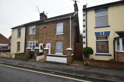 2 bedroom end of terrace house for sale - Ivy Street, Rainham, Gillingham, ME8
