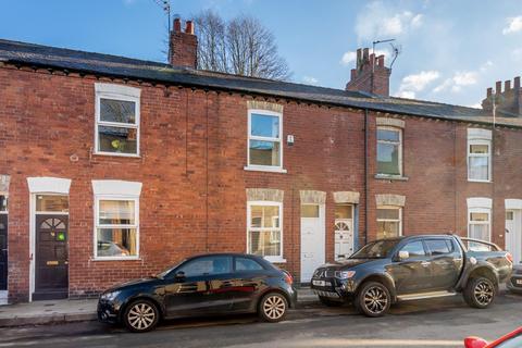 2 bedroom terraced house for sale - Lincoln Street, York