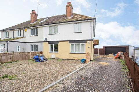 4 bedroom semi-detached house for sale - The Crescent, Chartham, Canterbury