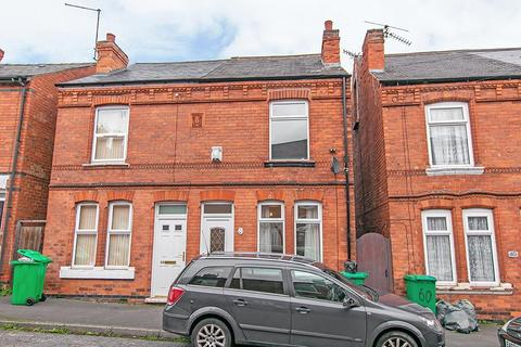 3 bedroom semi-detached house for sale - Minerva Street, Bulwell, Nottingham