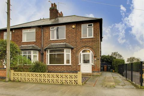 3 bedroom semi-detached house for sale - Charles Street, Arnold, Nottinghamshire, NG5 6LE