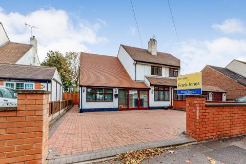 4 bedroom semi-detached house - Staunton Avenue,Sunnyhill,Derby,DE23 1JW
