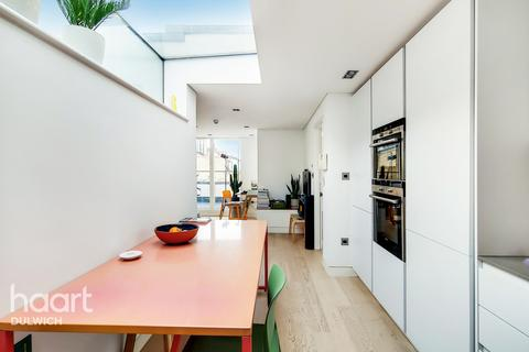 2 bedroom end of terrace house for sale - Ulverscroft Road, London