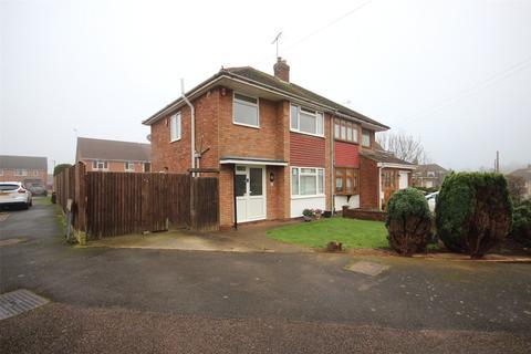 3 bedroom semi-detached house for sale - Stephens Close, Luton, Bedfordshire, LU2