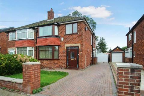3 bedroom semi-detached house - Glencoe Drive, Sale
