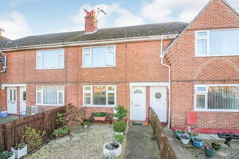 2 bedroom terraced house - Eastfield Road, Driffield