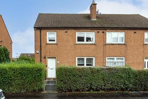 4 bedroom semi-detached house for sale - Gilmerton Dykes Place, Gilmerton, Edinburgh, EH17