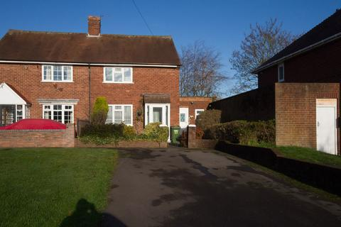 2 bedroom semi-detached house for sale - Olinthus Avenue, Wednesfield, Wolverhampton, WV11