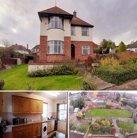 3 bedroom detached house for sale - Leominster,  Herefordshire,  HR6