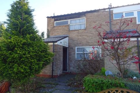 5 bedroom end of terrace house for sale - Haywood Road, Birmingham, West Midlands, B33 0LL