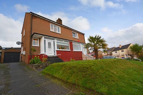 2 bedroom semi-detached house for sale - 4 Spey Road, Bearsden, G61 1LA
