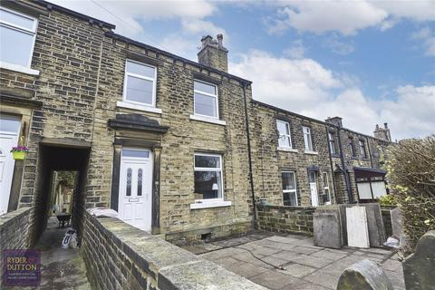 4 bedroom terraced house - New Hey Road, Lindley, Huddersfield, West Yorkshire, HD3