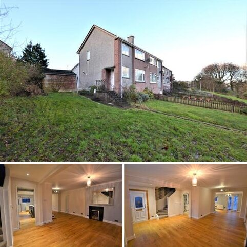 4 bedroom semi-detached house for sale - Glenview , West Kilbride, North Ayrshire, KA23 9JG