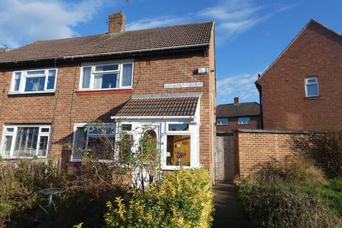 2 bedroom semi-detached house for sale - Cotswold Square, Sunderland, Tyne and Wear, SR5 3LF