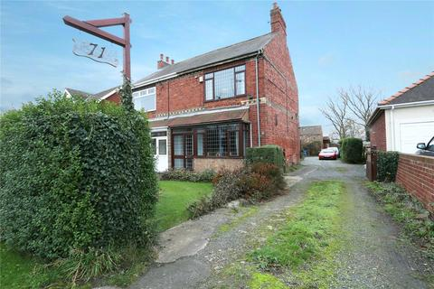 2 bedroom semi-detached house for sale - Staithes Road, Preston, Hull, HU12