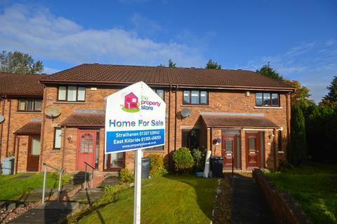 2 bedroom terraced house for sale - Caithness Road, East Kilbride, South Lanarkshire, G74 3JF
