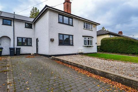 3 bedroom terraced house to rent - Linden Road, Birmingham, West Midlands, B30