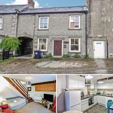 2 bedroom cottage for sale - Bank Cottage, Middelham