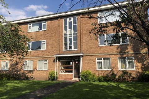 2 bedroom ground floor flat - Derwent Court, Garrad Gardens, Sutton Coldfield, B73 6DR