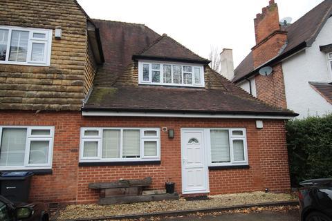 1 bedroom ground floor flat - Apartment at 258 Birmingham Road, Sutton Coldfield