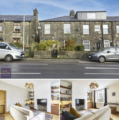 3 bedroom end of terrace house for sale - Manchester Road, Greenfield, Saddleworth, OL3
