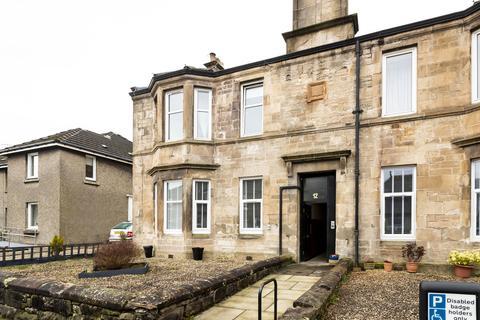 2 bedroom apartment for sale - Woodhead Ave, Kirkintilloch