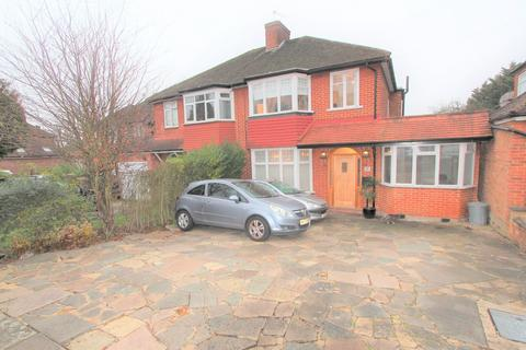 4 bedroom semi-detached house for sale - Oakwood Park Road, Southgate