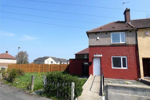 2 bedroom end of terrace house for sale - Seldon Street, Little Horton, Bradford, BD5