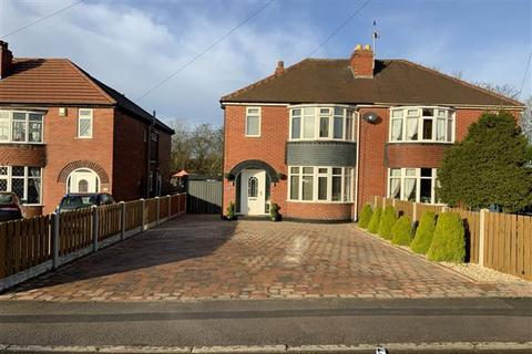 3 bedroom semi-detached house for sale - Lodge Lane, Aston, Sheffield, S26 2BP