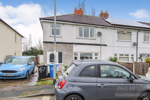 3 bedroom semi-detached house for sale - Bexley Close, Davyhulme, Trafford, M41