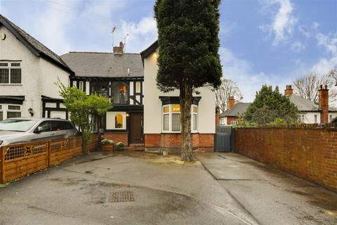 2 bedroom semi-detached house for sale - Terrace Road, Mansfield, Nottinghamshire, NG18 2BP