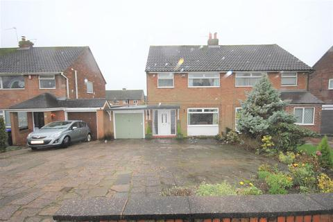 3 bedroom semi-detached house for sale - Washerwall Lane, Werrington,