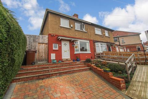 3 bedroom semi-detached house for sale - Benwell Grange Avenue, Newcastle upon Tyne, Tyne and Wear, NE15 6RP