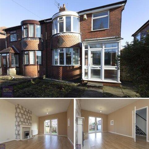 3 bedroom semi-detached house for sale - Broadway, Chadderton, Oldham, Lancashire, OL9