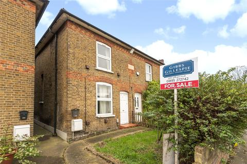 3 bedroom semi-detached house for sale - Anchor Cottages, High Street, Cowley, UB8