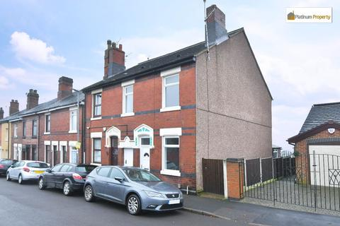 3 bedroom end of terrace house for sale - Albert Street, Longton, ST3 5ED