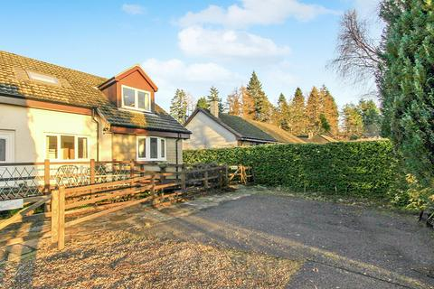 4 bedroom semi-detached house for sale - Rivendell, Gairlochy, Spean Bridge, Inverness-shire, Highland PH34 4EQ
