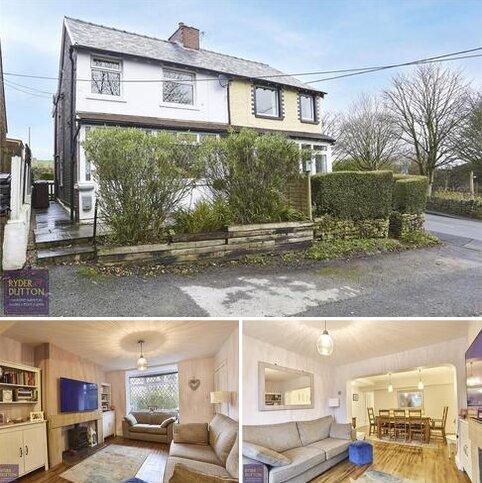 3 bedroom semi-detached house for sale - Poplar Avenue, Lydgate, Saddleworth, OL4