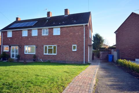 2 bedroom semi-detached house for sale - Wythburn Road, Newbold, Chesterfield, S41 8DR