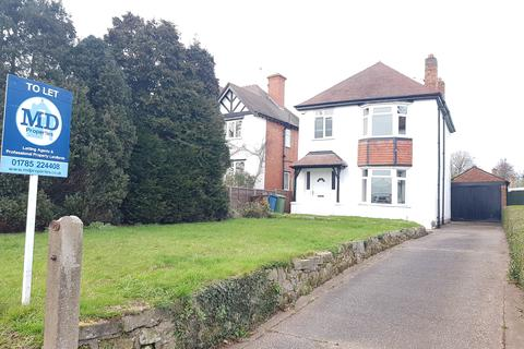 3 bedroom detached house to rent - Tixall Road, Stafford ST16