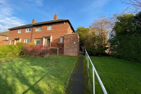 2 bedroom semi-detached house for sale - 73 Holbrook Road, Sheffield, S13 8AX