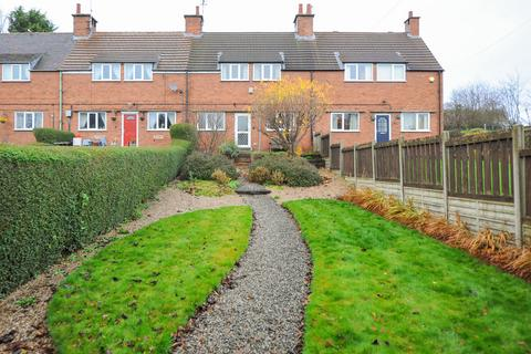 3 bedroom terraced house for sale - Highfield Road, Chesterfield